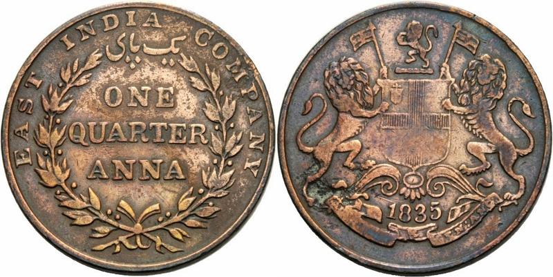 Монеты ост индийской компании 50 коп 1981 года цена